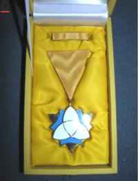 Odlikovanje Zlati red za zasluge, ki ga je prejela Carinska uprava Republike Slovenije.